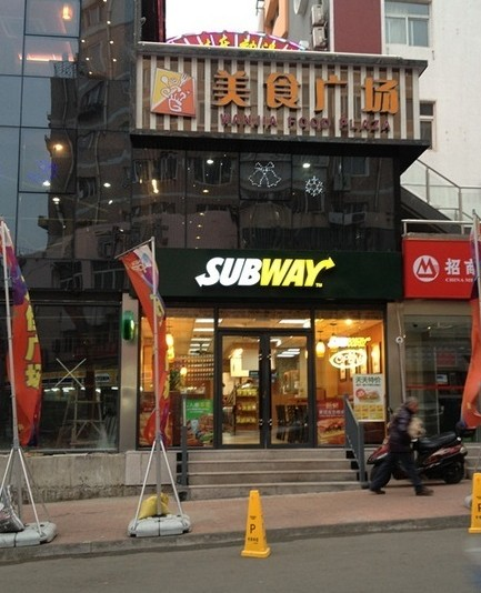 subway-out